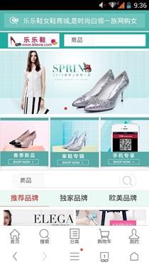女鞋模板-手机版 beplay全站app安卓商城模板
