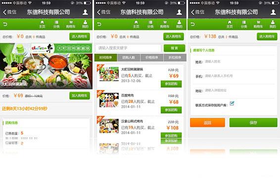 beplay全站app安卓第三方应用开发
