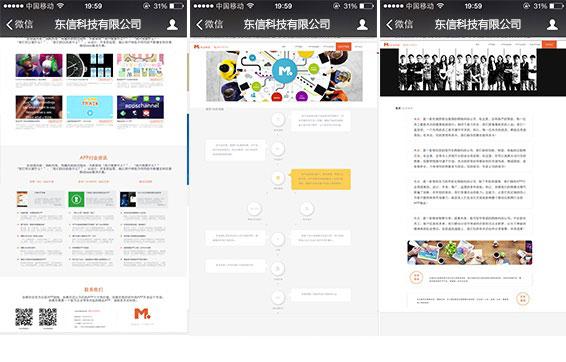 beplay全站app安卓.开发